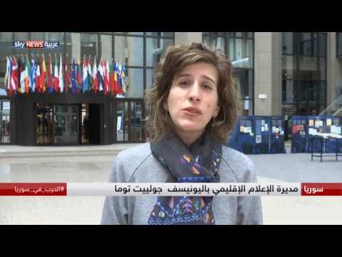 اليمن اليوم- شاهد حوار مع مديرة الإعلام الإقليمي في اليونيسيف