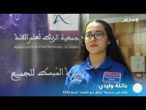 اليمن اليوم- شاهد  مهرجان علم الفلك