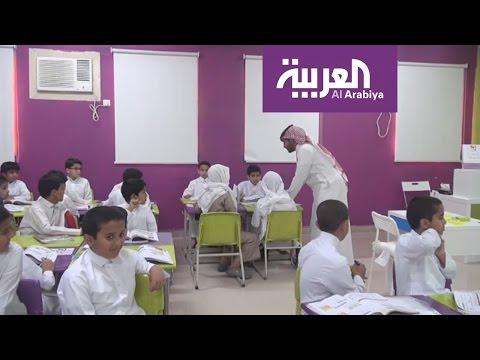 اليمن اليوم- سعودي من حفر الباطن يبتكر بنك تعليمي لجميع المناهج