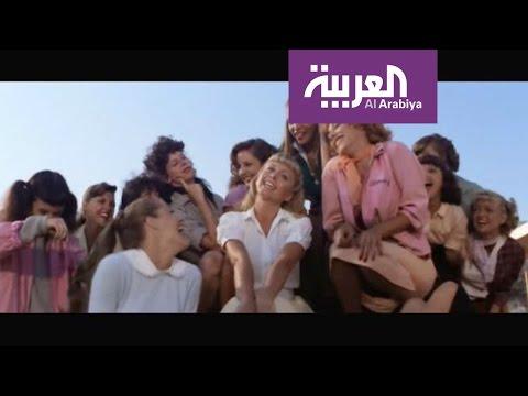اليمن اليوم- شاهد مذيعتا صباح العربية ترقصان رقصة ترافولتا في فيلم grease