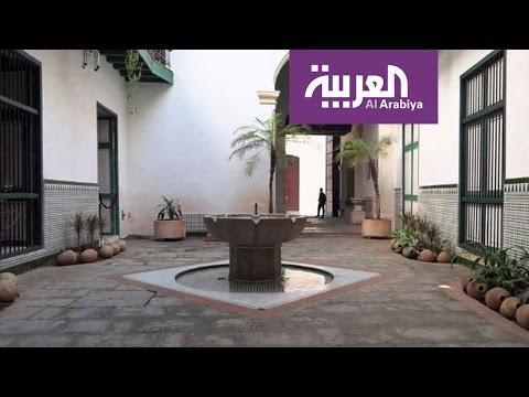 اليمن اليوم- شاهد جولة في متحف البيت العربي في كوبا