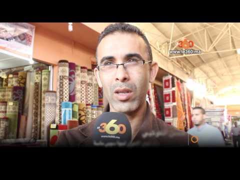 اليمن اليوم- تعرف على حال أكبر سوق تجاري