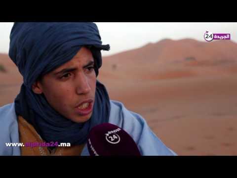 اليمن اليوم- شاهد جولة رائعة في منطقة مرزوكة