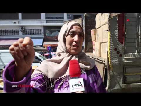 اليمن اليوم- شاهد مأساة سيدة تعمل حمالة وتروي تجربتها المريرة