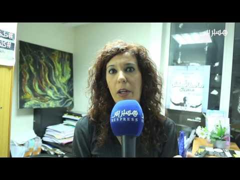 اليمن اليوم- شاهد عرض شريط وثائقي لرجاء بنت الملاح