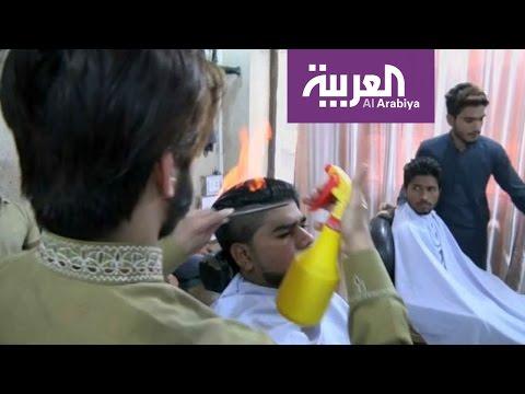 اليمن اليوم- شاهد باكستاني يحلق شعر زبائنه بالحرق وآخر بالمطرقة