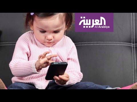 اليمن اليوم- شاهد ما العمر المناسب لإعطاء الطفل جوال