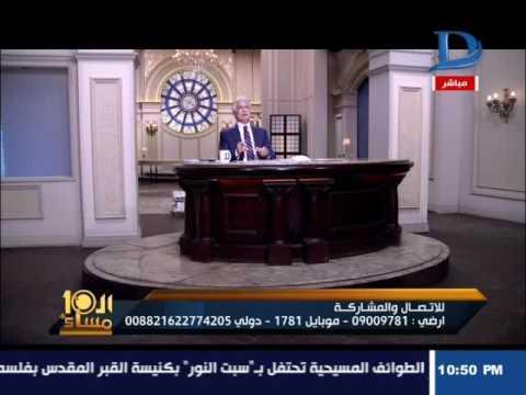 اليمن اليوم- شاهد وائل الإبراشي يسخر من منى البرنس