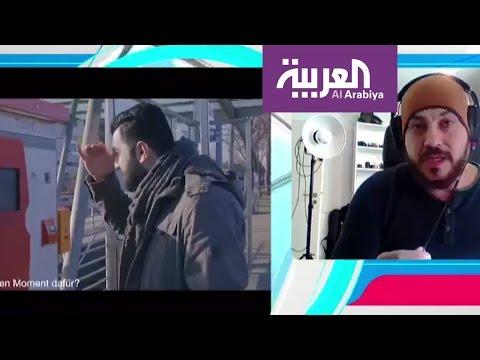اليمن اليوم- شاهد مسلسل لتعليم اللغة الألمانية بدلًا من الفصول