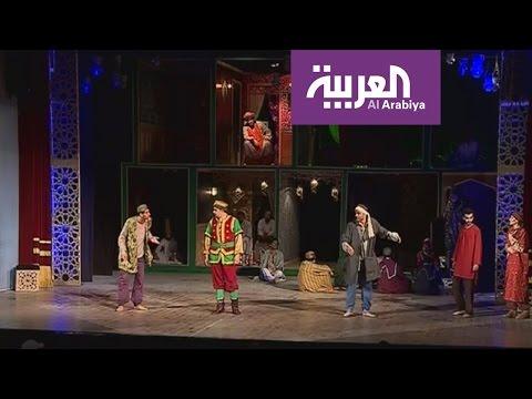 اليمن اليوم- شاهد قواعد العشق الأربعون على خشبة المسرح