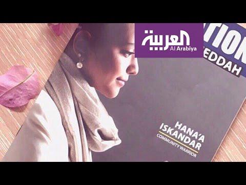 اليمن اليوم- شاهد هناء إسكندر تظهر بشكل جريء وتتحدث عن وفاة أخيها حمزة