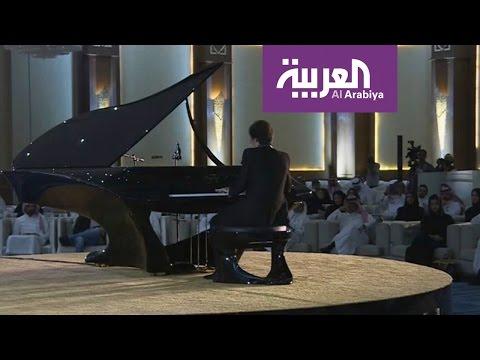 اليمن اليوم- شاهد سعوديون يدرسون الموسيقى في المجر قريبًا