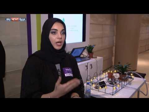 اليمن اليوم- شاهد مسابقة لاكتشاف المواهب في مجال المدن الذكية
