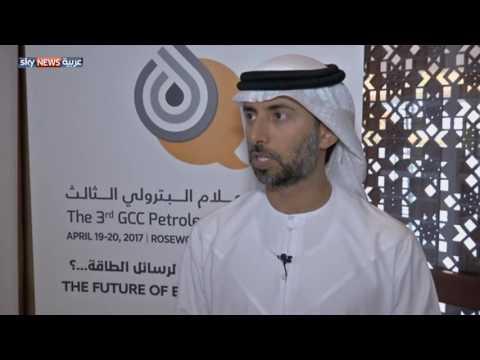 اليمن اليوم- وزير الطاقة الإماراتي ينفي توقعه حول ارتداد أسعار النفط