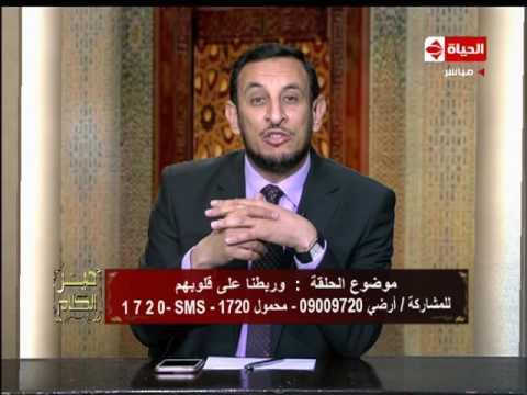 اليمن اليوم- شاهد كيف يكون عندك يقين بالله
