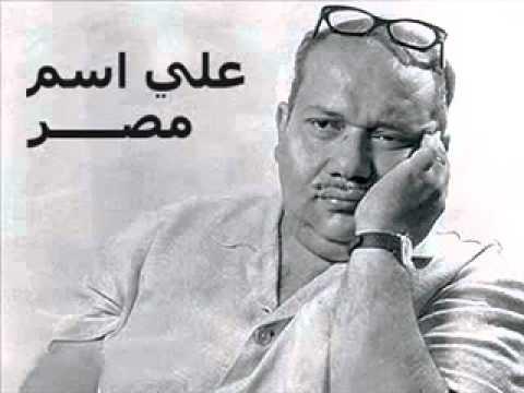 اليمن اليوم- شاهد 31 عامًا على رحيل فيلسوف الشعر صلاح جاهين