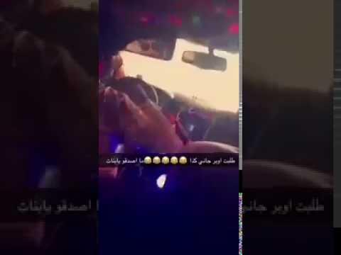 اليمن اليوم- شاهد سائق أوبر يدخن الشيشة أثناء توصيله فتاة