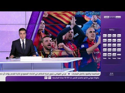 اليمن اليوم- شاهد تبخر أحلام أنصار برشلونة في موقعة الكامب نو