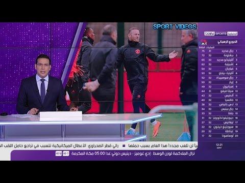 اليمن اليوم- شاهد اليونايتد يسعى للعبور إلى نصف النهائي عبر بوابة أندرلخت