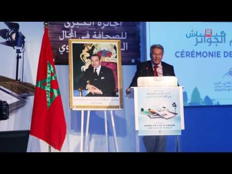 اليمن اليوم- شاهد مهني في الزراعة يدافع عن المغرب الأخضر