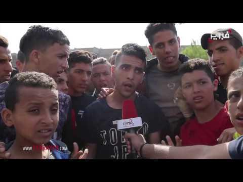 اليمن اليوم- شاهد الجماهير غاضبة قبل اللقاء الحاسم