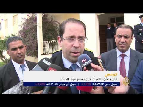 اليمن اليوم- شاهد  مخاوف من تداعيات تراجع الدينار التونسي