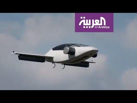 اليمن اليوم- شاهد شركة ليليوم للطيران تقدم أول طائرة سيارة كهربائية