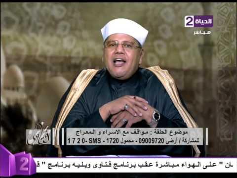 اليمن اليوم- شاهد وصف الرسول لـهارون بن عمران في رحلة الإسراء والمعراج