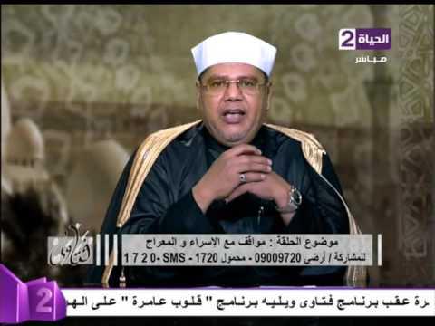 اليمن اليوم- شاهد ما هي كفَّارة الجماع في نهار رمضان