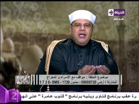 اليمن اليوم- شاهد الشيخ محمد توفيق يؤكد أن طيب النساء في الحلال