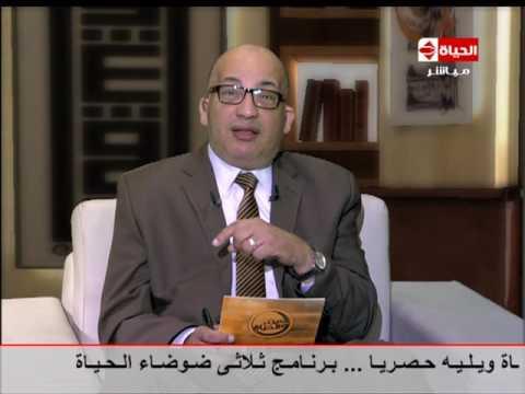اليمن اليوم- شاهد محمد وهدان يكشف عن معجزات الإسراء والمعراج