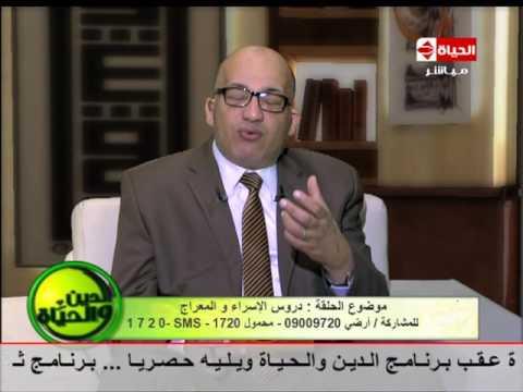 اليمن اليوم- تعرَّف على رسالة سيدنا إبراهيم لأمة محمد
