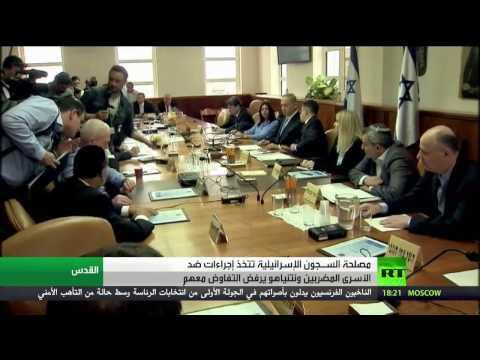 اليمن اليوم- نتانياهو لن يتفاوض مع الأسرى المضربين