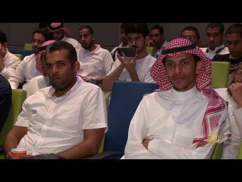 اليمن اليوم- شاهد غوغل تقيم فعالية تقنية في مكة