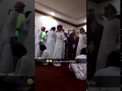 اليمن اليوم- طلاب السعودية يصابون بفرحة هستيرية