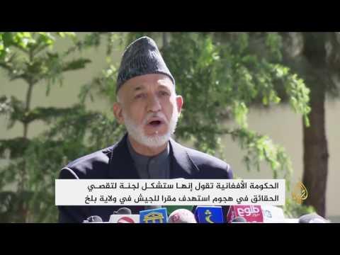 اليمن اليوم- الرئيس الأفغاني أكد أن الحكومة لن تتساهل مع من يثبت تقصيره