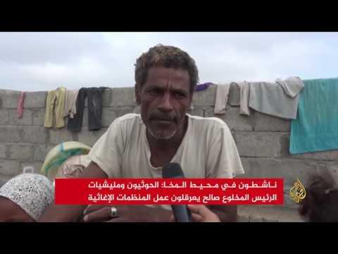 اليمن اليوم- ظروف قاسية تلاحق الفارين من جبهة المخا
