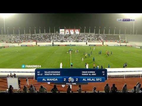 اليمن اليوم- شاهد أهداف الهلال والوحدة في دوري أبطال آسيا