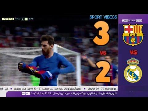اليمن اليوم- شاهد  أهداف مباراة ريال مدريد و برشلونة 23