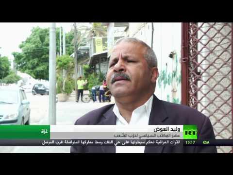 اليمن اليوم- شاهد ملف الخلاف بين حماس وفتح