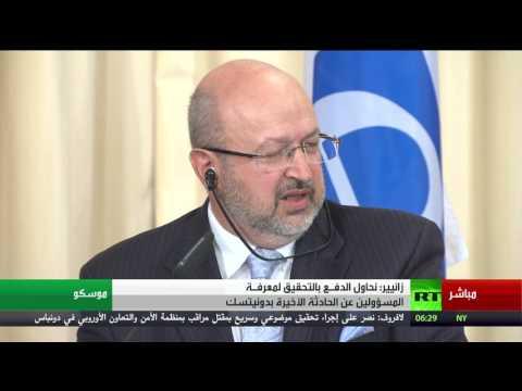 اليمن اليوم- شاهد مؤتمر صحافي لوزير الخارجية الروسي من موسكو