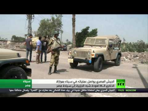 اليمن اليوم- بالفيديو الجيش المصري يواصل محاربة التطرّف في سيناء