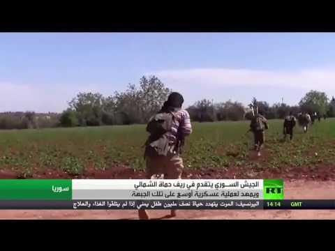 اليمن اليوم- بالفيديو الجيش السوري يتقدم في ريف حماة الشمالي