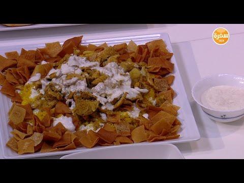 اليمن اليوم- شاهد طريقة إعداد فتة شاورما دجاج