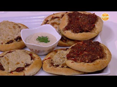 اليمن اليوم- شاهد طريقة إعداد فطيرة اللحمة المفرومة