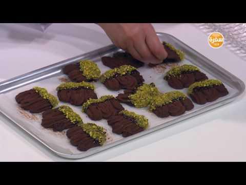اليمن اليوم- طريقة إعداد سابليه الشوكولاتة ومارينغ بكريمة البرتقال