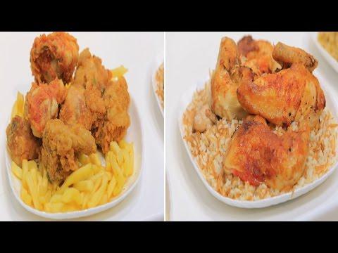 اليمن اليوم- طريقة إعداد دجاج محمر ومشوي ومقرمش