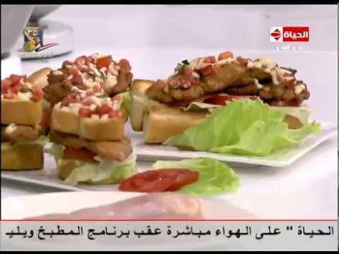 اليمن اليوم- بالفيديو طريقة إعداد ومقادير سندويتش الدجاج المقلي بالموتزاريلا