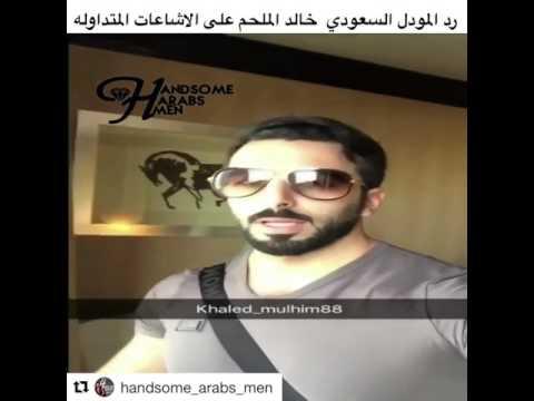 اليمن اليوم- بالفيديو شاب سعودي يكشف حقيقة زواجه من حليمة بولند