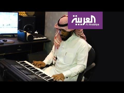 اليمن اليوم- الأغاني في الموروث الاجتماعي السعودي
